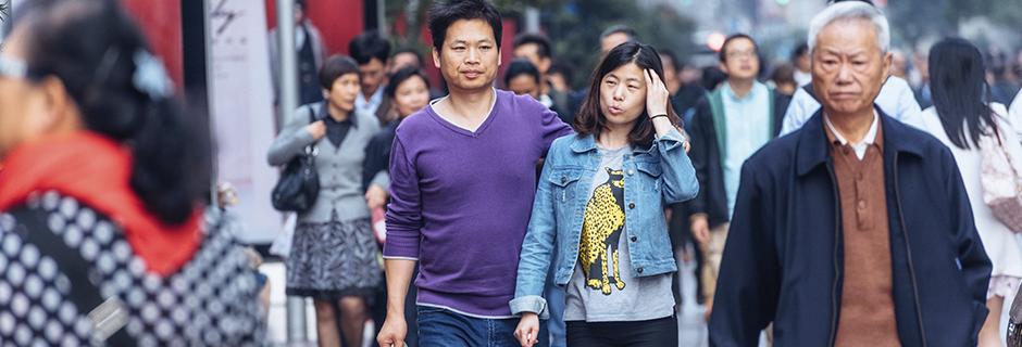 Forretningsudvikling for SMVer i Kina